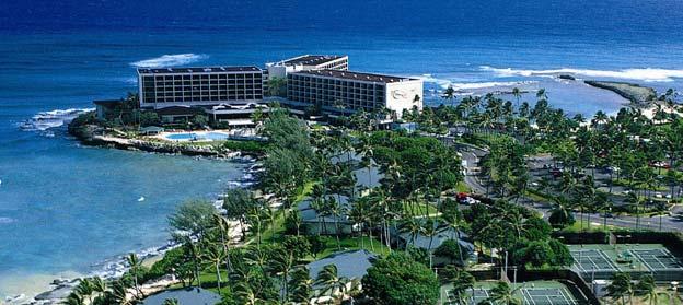 坐落于north shore的中心地带,海龟湾酒店是游览夏威夷 - 欧胡岛(您好